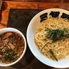 Mitoya - 料理写真:半肉つけ麺大盛り960円