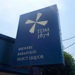 ティー・ディー・エム 1874 ブリュワリー - [2017/07]TDM 1874 BREWERY