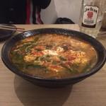 70064917 - 辛麺