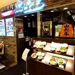 70064949 - 土古里   ルミネ横浜です。涼しい〜!