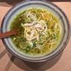 三代目 まる天 - 料理写真:稲庭風温製うどん シャモロックスープ