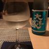 kiwa - ドリンク写真:食前酒は大洋盛のスカイブルーラベル