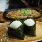 串ザンマイ - しおおむすび&ホルモン鉄板焼き