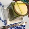 マールブランシュ - 料理写真:宇治抹茶