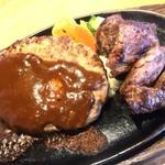 ステーキのどん - ハンバーグとカットステーキのセット