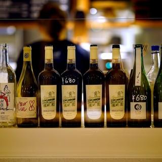 オーストラリアのナチュラルワインを提供。