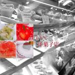HANS洋菓子店 -