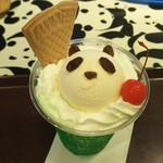 Yokohama Panda Cafe 東風
