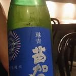 ビストロ アギャット - フレンチでお酒  富山ブランド苗加屋特別純米淋青