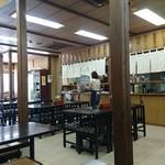 本丸茶屋 -