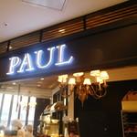 PAUL - 看板