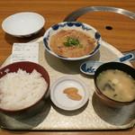 よかよか亭 - ホルモン味噌煮込+ご飯セット