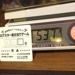 70071244 - ミラクルなピタリ賞!!!