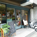 ランデヴー・デ・ザミ - お店の入り口