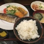 千穂 - 日替わり定食