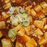 めん丸 - 麻婆豆腐
