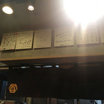 百年本舗 - お決まりのゲーノー人のサイン。