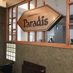 カジュアルダイニング Paradis -