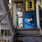 70082302 - お店は5階。エレベーターは4階まで。