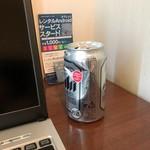 ホテルキャメロットジャパン - 2017年7月 チェックイン後の缶ビール