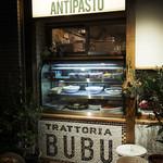 TRATTORIA BUBU -