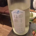 日本酒×ワイン ノンベエ エビス -