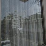 エクラタン - ロゴを入れたガラス