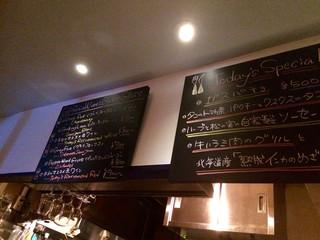 Wines By California Neuf -