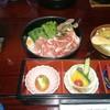 湯の峯荘 - 料理写真:小鉢左 梅干しのムースが乗ったシュー…アペタイザー…