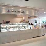 ARUCAMO cafe - おそと