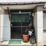 キッチン食堂 城山 - これが入り口ですね〜♫