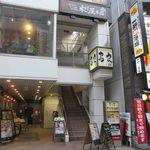 木村屋本店 - ビル入口(2017/07/12撮影)