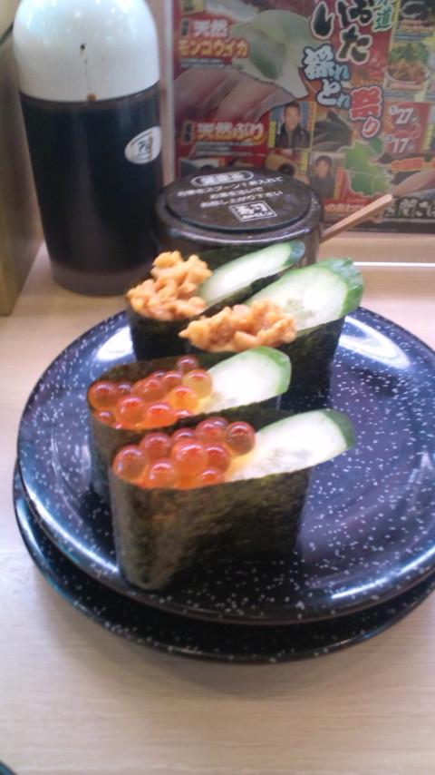 寿司めいじん 中津店