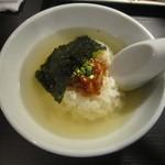 ときわ亭 - チャンジャの茶漬け