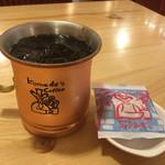 珈琲所コメダ珈琲店 - 金のコーヒー520円