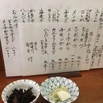 70092724 - H29.7 小鉢・お新香・ランチメニュー
