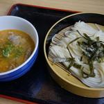 大洲かめや - 胡麻辛つけ麺