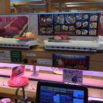 回転寿司すしえもん - 回転寿司でおなじみの新幹線で注文の品が運ばれます
