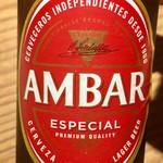 70094207 - スペイン最古参のビールだそうです