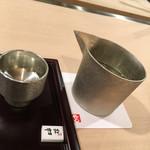 四季の味 哲粋 - 酒器は錫