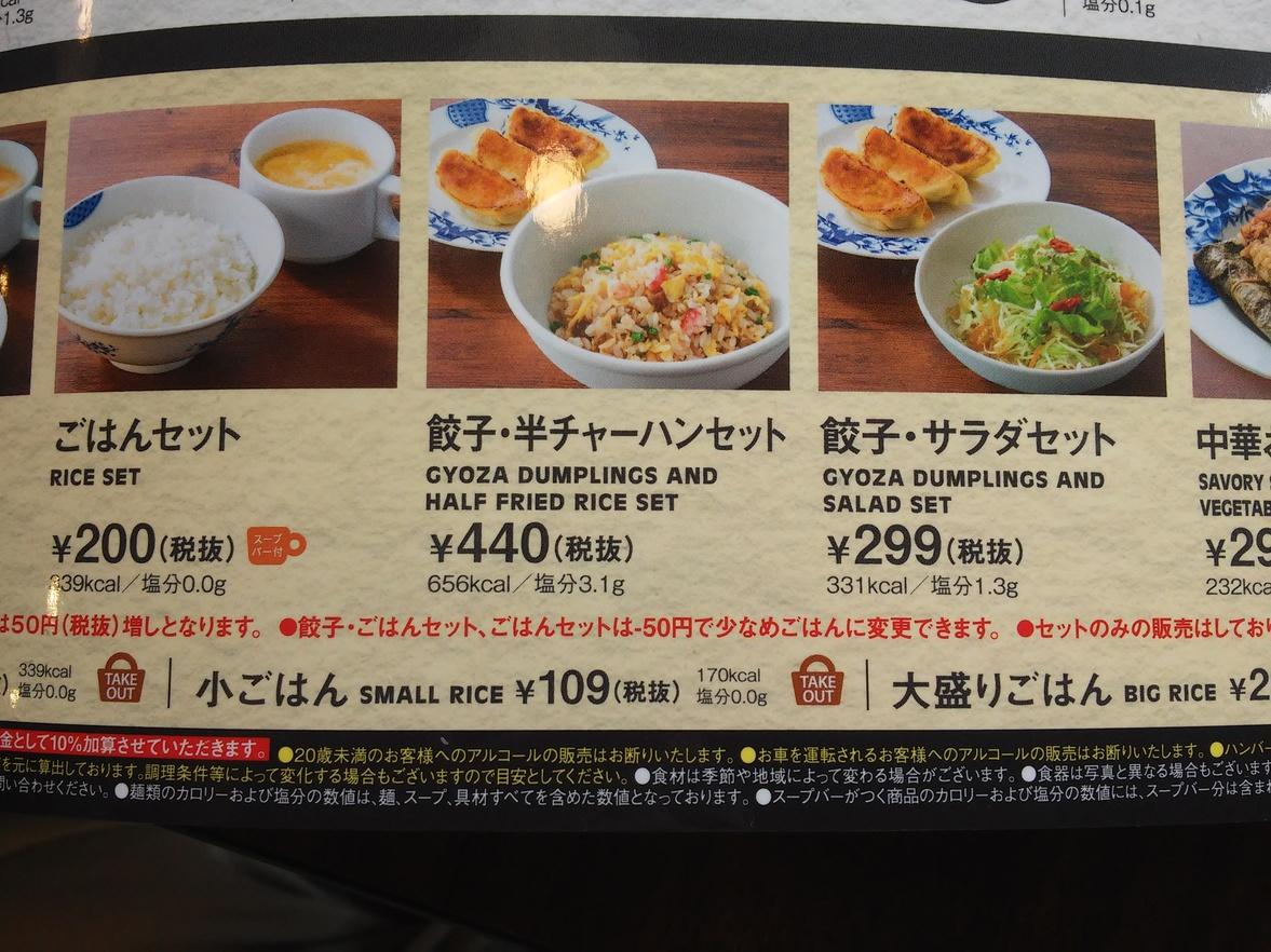 バーミヤン 長野大豆島店 name=