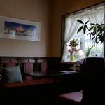 新木珈琲店 -