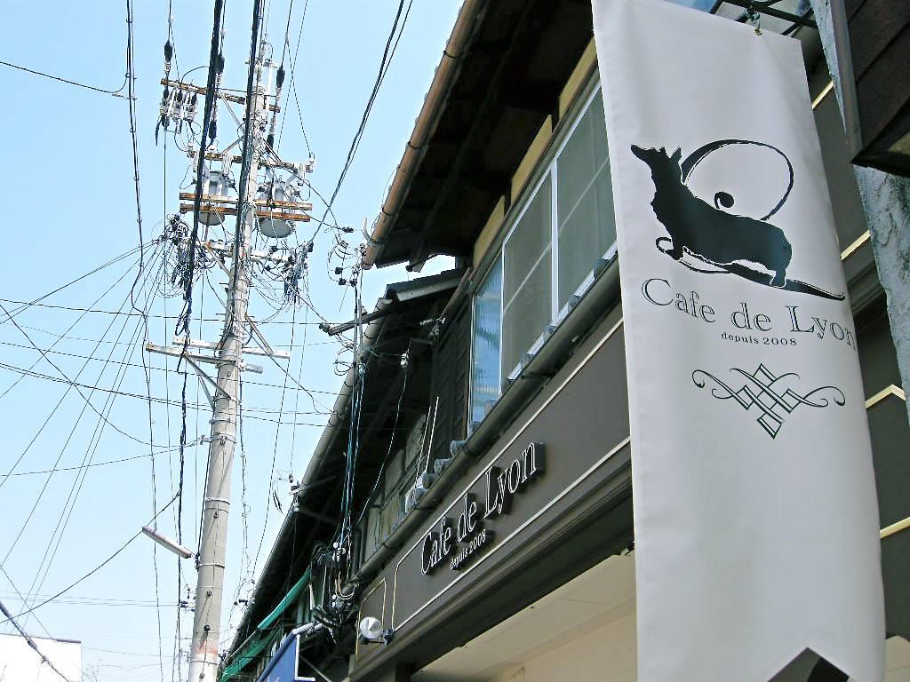 カフェ ド リオン