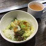 鶴橋風月Modern - ランチのサラダ、スープ