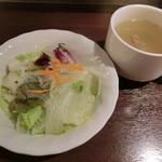 いきなり!ステーキ - サラダ・スープ