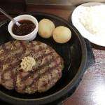 いきなり!ステーキ - ハンバーグ300g1100円