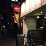 70103219 - 店舗外観