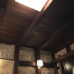 70103718 - 内観2(蔵)