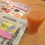 ガスト - 新聞
