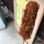 土屋魚店 - ほるもん揚げ